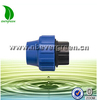 high quality PE Pipe fitting plug for water supply