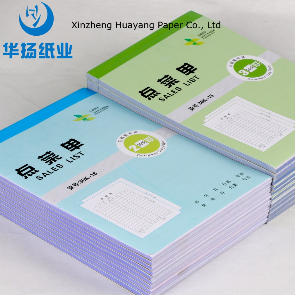 Sales Order Book personalised receipt book docket books