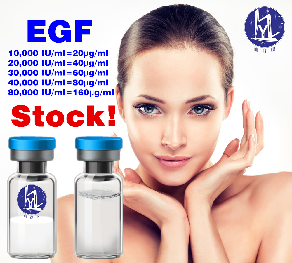High Quality Anti-redness Polypeptide,Redness Relief Serum,Anti-allergic Bioactive Agents