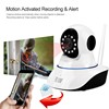 The latest high-difinition 720p megapixel ONVIF smart alarm security wifi ip camera system