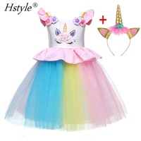 New Baby Clothes Unicorn Dress Cosplay Costume In Frozen Dress SU031