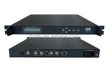 MPEG-2 IP Encoder (AV in, ASI + IP (UDP) out)