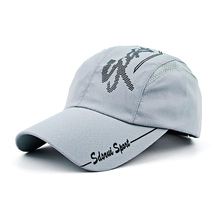 High Quality Custom Sports Running Hat Dry Fit Cap