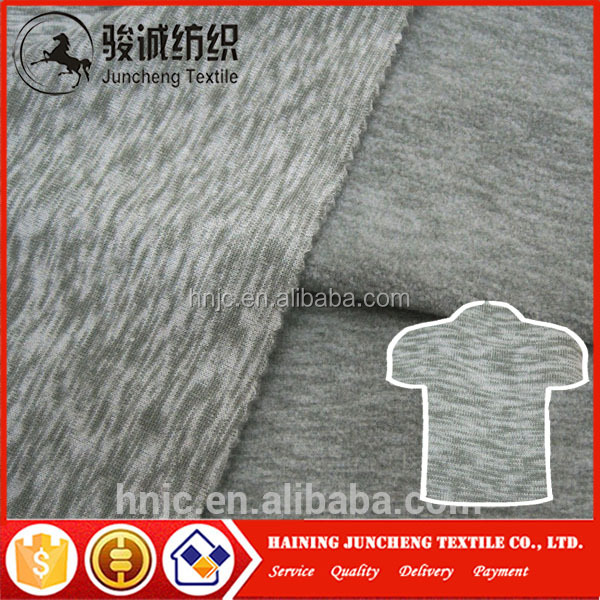 Soft and warm cationic fleece jersey knitted polar fleece fabric for pullover and sportwear