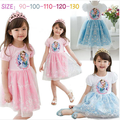 2016 Dresses girl dress lace summer dress for girls pink and blue fashion and casual