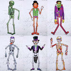 GiveU H150cm Paper Craft Active Paper Skeleton Halloween Party Decoration