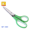 Multifunction 5 blade kitchen herb scissor with soft handle