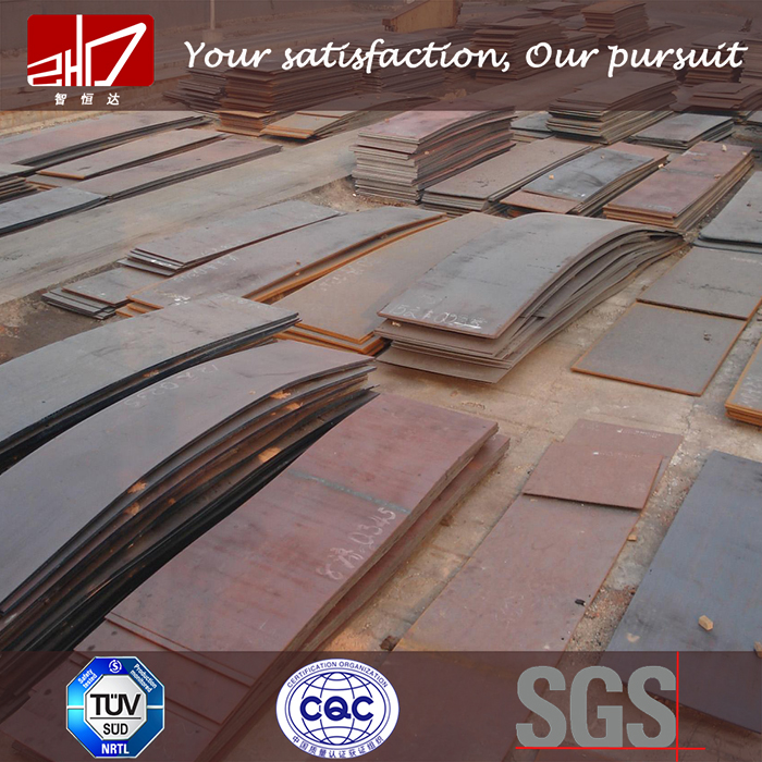 Hot Rolled hss steel sheet hot rolled / cold rolled for construction