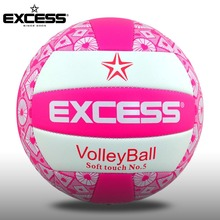 PVC Pink Volleyball Gifts for Girl