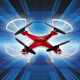 Drone Manufacturer High Quality 2.4G Stunt fall RC Quadcopter 6Axis RC Drone Paypal