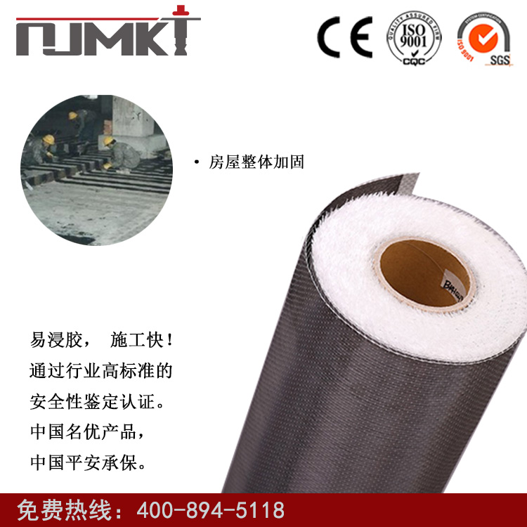 Brand new carbon fiber fabric 10 cm to 150 cm 200gsm plain unidirectional carbon fiber fabric made in China