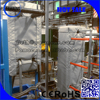 Reusable and Removable Heat Exchanger Insulation with One Year Warranty