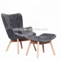 single seater living room sofa chair