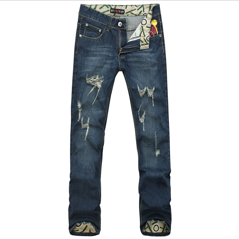 Cheap Destroyed Jeans, find Destroyed Jeans deals on line at ...