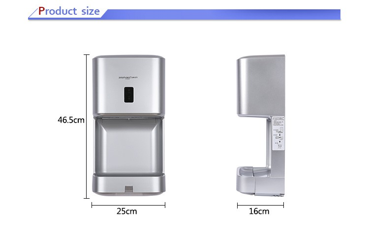 Intelligent Wall Mounted Automatic Jet high speed Sensor bathroom automatic Hand dryer