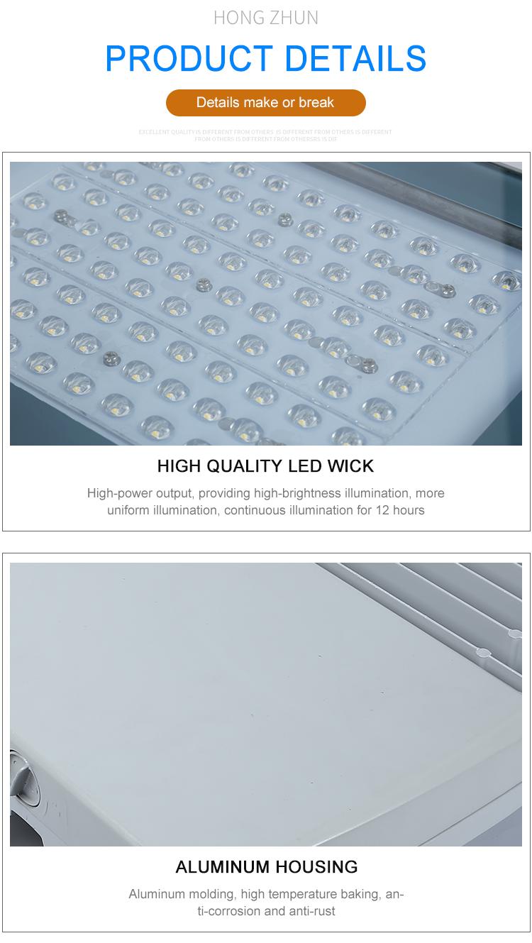 IP65 waterproof smd outdoor aluminum 100watt 150watt 200watt 240watt 300watt led street light