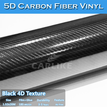 New High Quality Flexible Adhesive 5d Glossy Black Carbon Car Wrap ...