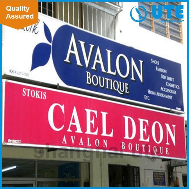 Custom Design Mobile Shop Sign Board For Advertising Buy Sign