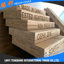 Balsa Wood Sheets Dubai Import Hemp Board of scaffold board