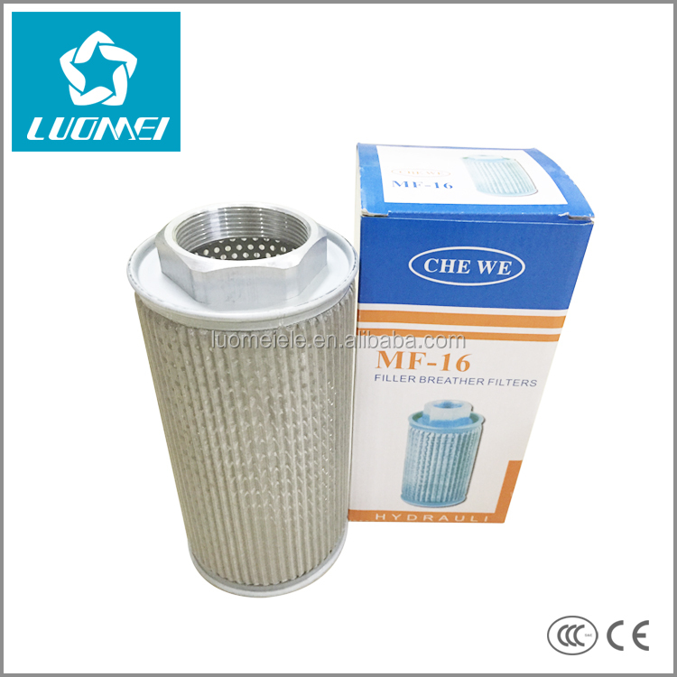 "MF-16 2"" Air Filter For High Pressure Regenerative Blower Use"