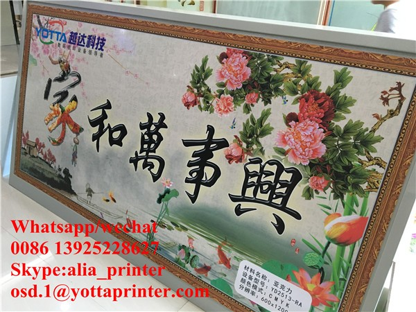 world best 3020 uv printer for ceramic tile/flatbed uv printer for composites/Ceiling digital printing machine