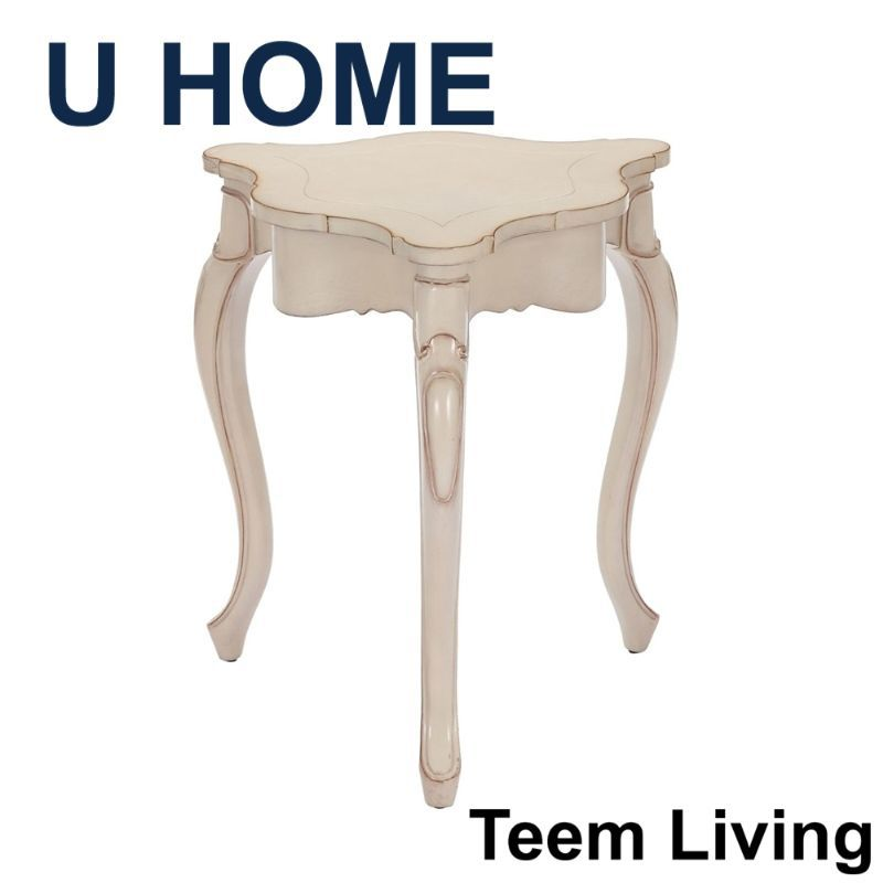 U Home French Style High End Coffee Tablestall Coffee Tables