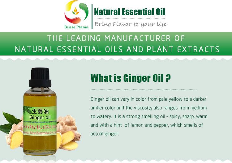 Bulk pure ginger essential oil for food additives