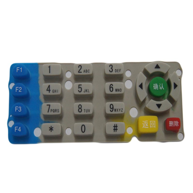 Multipurpose silicone keypad manufacturer ,customize any keypad you need