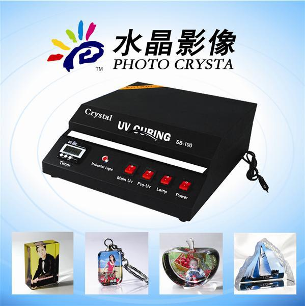 Sunmeta SB-100 photo crystal uv curing machine