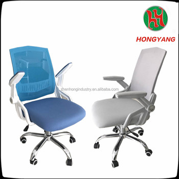 Rotating Office Chair Concrete Wire Mesh Chairs