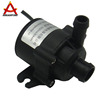 /product-detail/dc-12v-small-centrifugal-submersible-water-pump-price-592190829.html