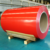 Fantastic wooden color aluminum color coated/painted aluminum coil