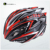 Hot sell & Professional cycling helmet for both road and mountain bike