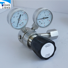 Pressure Safety Oxygen Regulator Gas Lpg