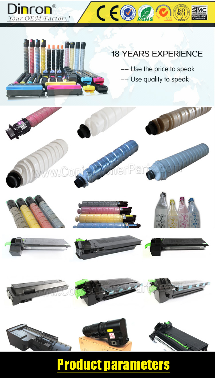 Sell Virgin Grease Empty Toner Cartridges Empty Cartridge For Xerox For  Ricoh For Canon Ect   - Buy Empty Cartridge,Empty Grease Cartridge-empty  Toner