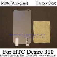 Matte Anti glare Frosted LCD Screen Protector Guard Cover Protective Film Shield For HTC Desire 310 D310w Dual SIM / Desire V1