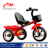Alibaba fashion baby tricycle new models for children/baby tricycle bike children toys /China factory best baby tricycle price