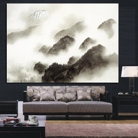 Free Sample China Ink Mountain Landscape Canvas Painting Digital Print Custom Fabric Painting