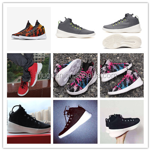 ad4372070fd 2015 High Quality Famous No Brand sports running shoes cheap Mens Response running  Shoes Best selling