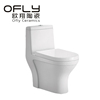 Toilet Manufacture Bath room Sanitary Ware Toilet Wc