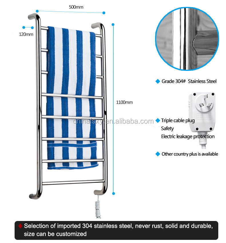 Stainless Steel Electric Heated Clothes drying rack for household