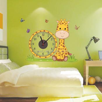 Decorative Kids Room Digital Large 24 Hour Luxury Wall Clock - Buy ...