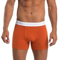 NEW arrival seamless comfortable men women underwear with custom logo