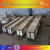 Special stainless steel SUS 630 S17400 steel plate precipitation hardening stainless steel 17-4PH china supplier