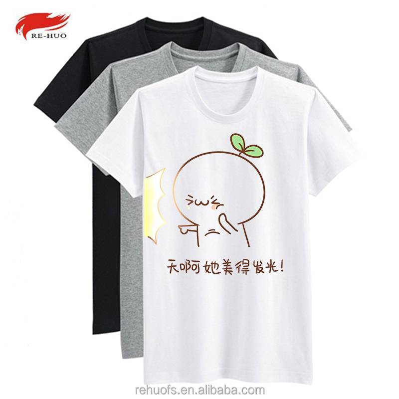 China high quality fashionable plain white cotton t-shirts