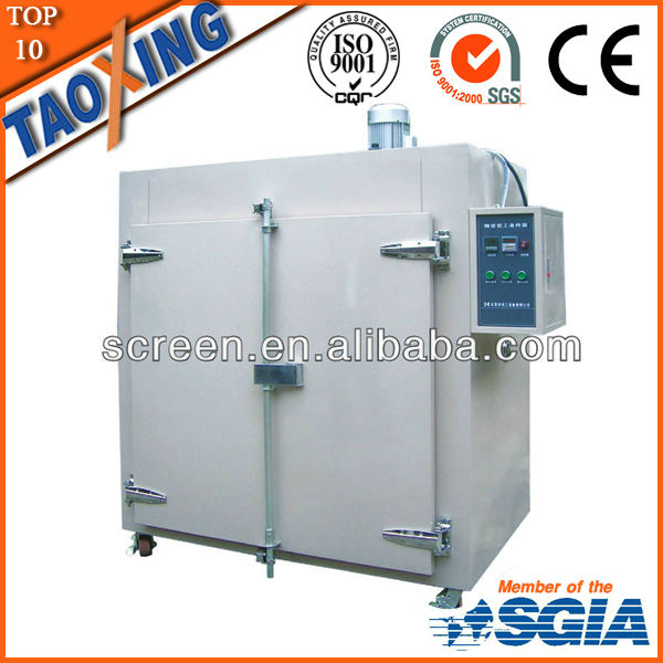 China Screen Printing Drying Oven Type Transformer Coil Drying Oven