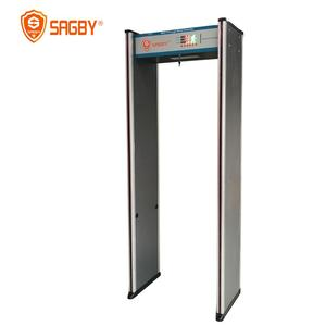 Pass in/out separated count Intelligent Door Frame Metal Detector With 300 Level