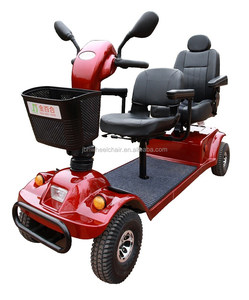 800W two seats 4 wheel mobility scooter for adults
