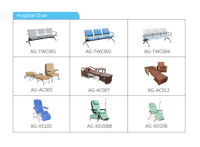 AG-AC006B PVC mattress medical furniture color optional outpatient infusion chair for hospital