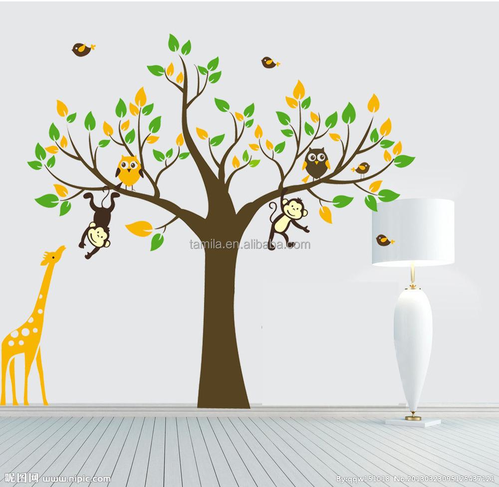 Affe Baum Giraffe Vinyl Wandtattoos Kinder Baby Kinder Dekor Home Wand  Papier Aufkleber Art Deco Aufkleber - Buy Islamischen Wandkunst ...
